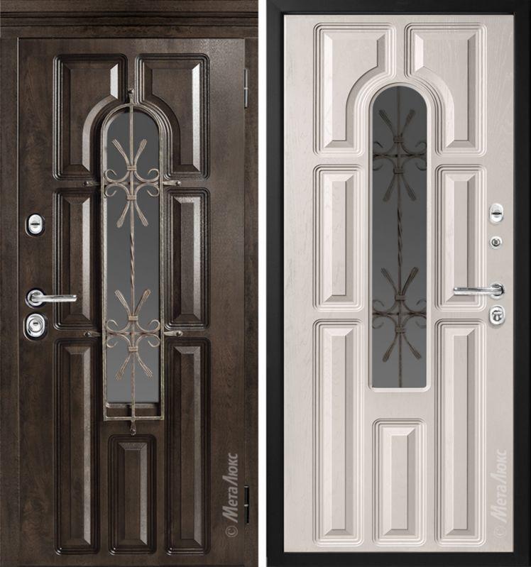 Магазин Дверей В Калининграде Адреса